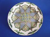 Early Royal Doulton Iznik Style 'Floral Pattern E - Inlaid Star' Series Rack Plate D3572 c1914 #1